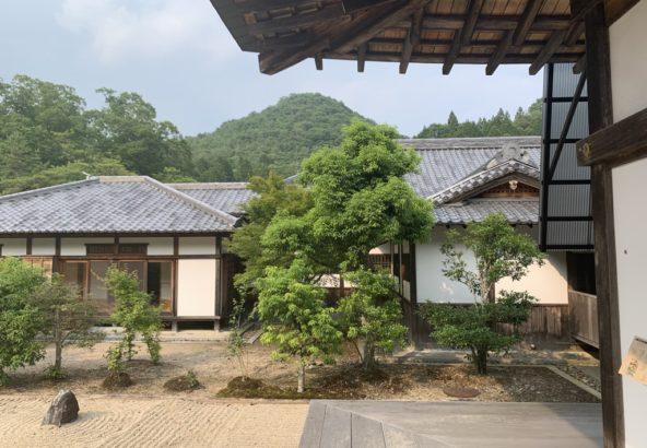 光信寺 庭
