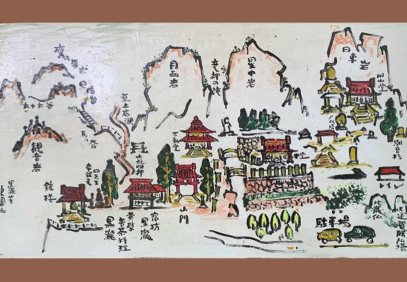 不動寺境内図