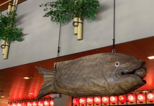 開(魚)梆