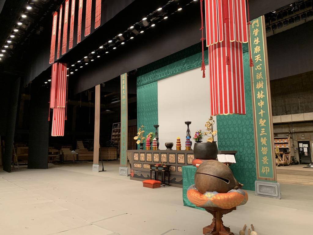 国立劇場 舞台
