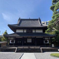 紫雲山瑞聖寺