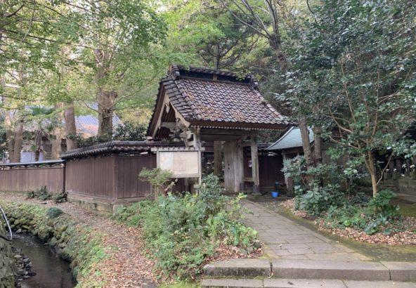 海徳山称光寺