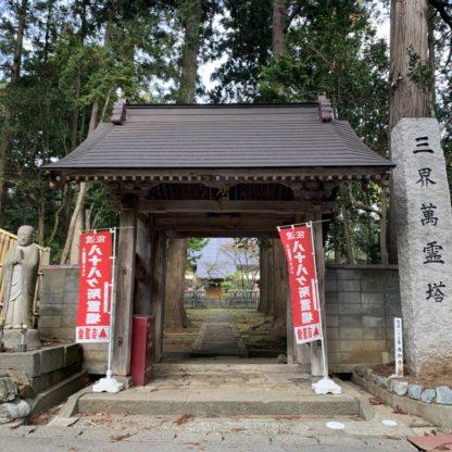 梵音山海潮寺