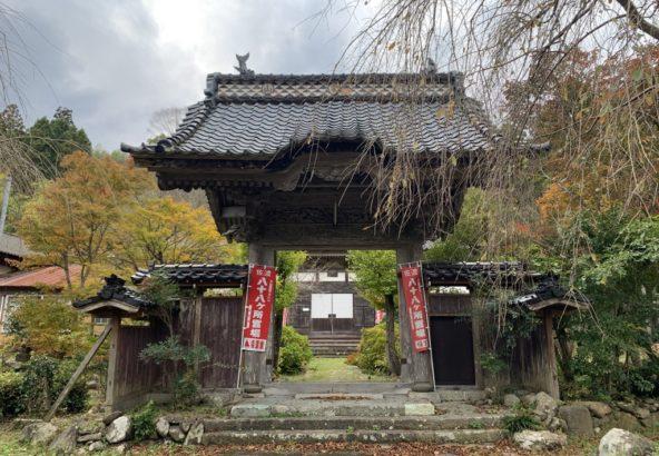 陽雲山長安寺