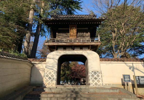 福聚山大慈寺