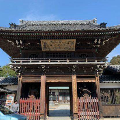 海雲山晧臺寺