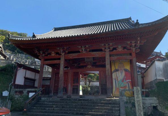 興福寺山門