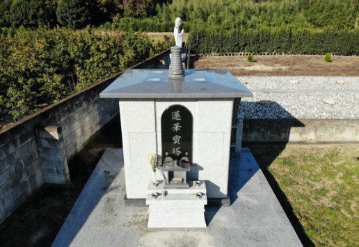 宝林寺 永代供養墓 蓮華寳塔