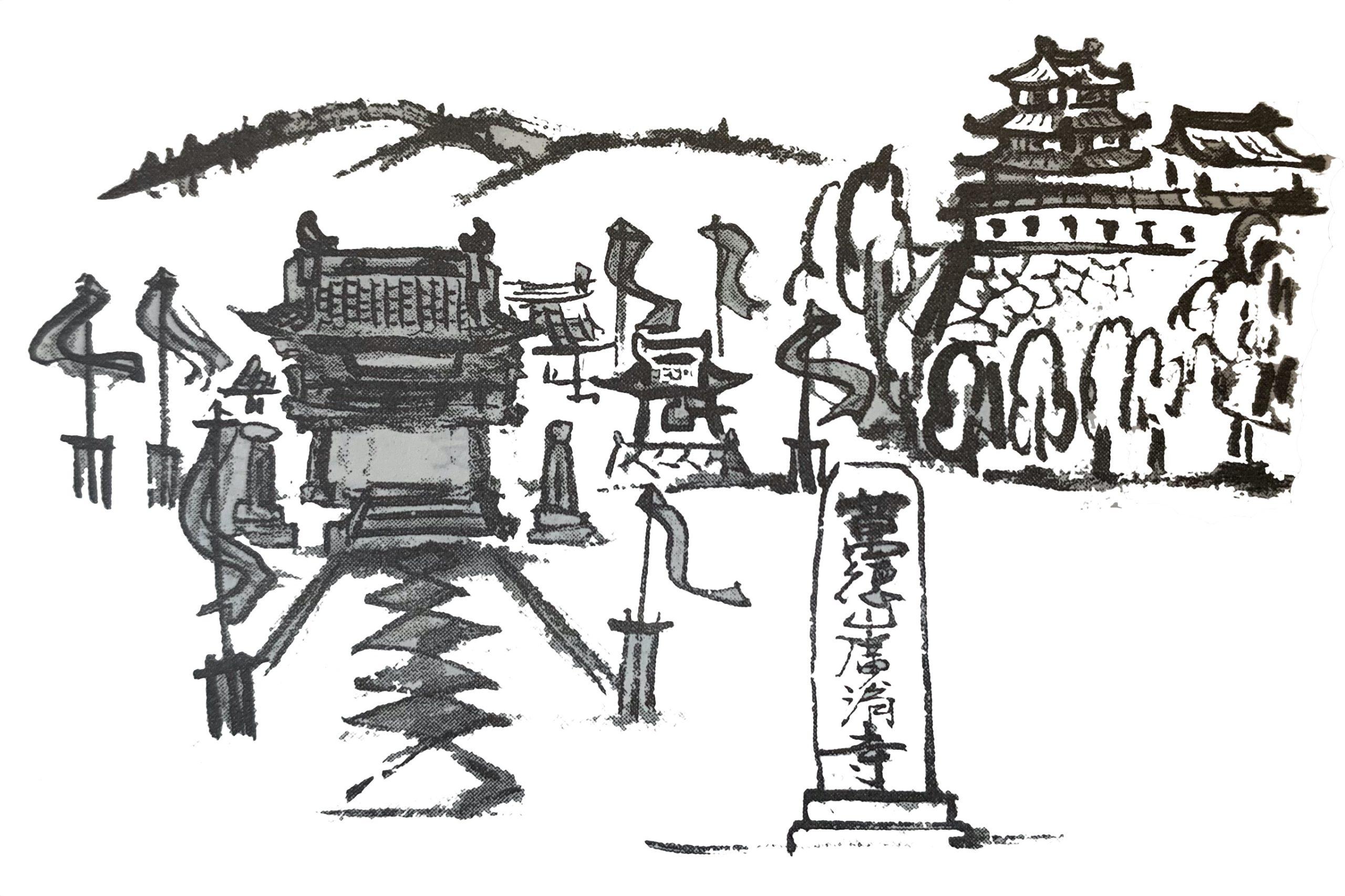 萬徳山廣済寺
