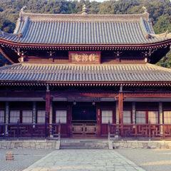 黄檗山萬福寺開山堂