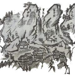 黒瀧山不動寺 潮音禅師 山景図