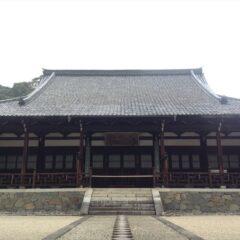 黄檗山萬福寺法堂