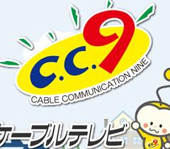 ケーブルテレビ株式会社